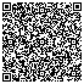 QR-код с контактной информацией организации БЕРЕЗАРАЙАГРОСЕРВИС