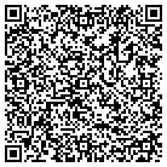 QR-код с контактной информацией организации МЕЖРЕГИОНАЛЬНЫЙ ТЦ