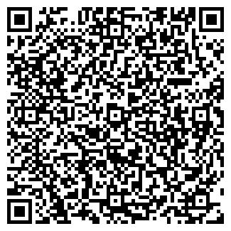 QR-код с контактной информацией организации ООО ЧЕРЕМУШКИ