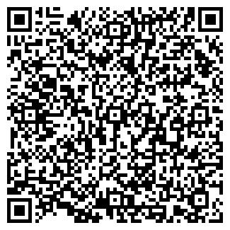 QR-код с контактной информацией организации ООО АНТАРЕС-КАЛУГА