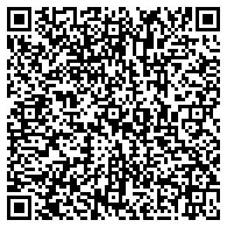 QR-код с контактной информацией организации ООО КАЛУГА-ЛАДА