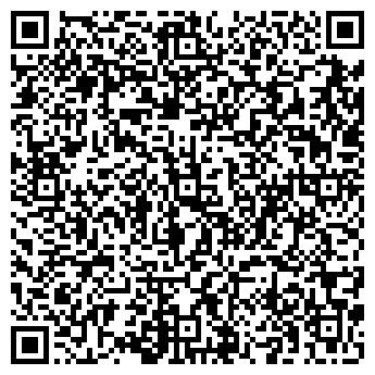 QR-код с контактной информацией организации БЕЛТРАНСКОМПЛЕКТ
