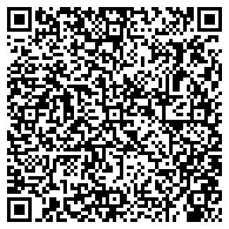QR-код с контактной информацией организации ООО ЕВРОШИНА