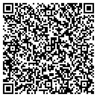 QR-код с контактной информацией организации БЕРЕЗОВСКИЙ РУПС