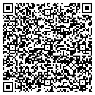 QR-код с контактной информацией организации ЭМСИ ПРЕСС