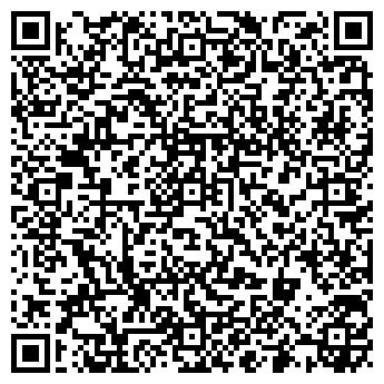 QR-код с контактной информацией организации АДВОКАТ СЕРГЕЙ САЛЫГА