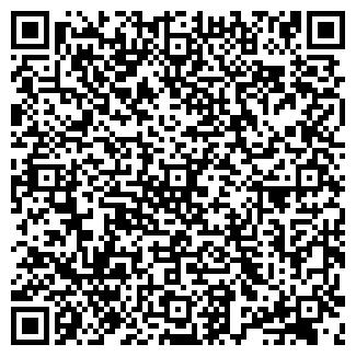 QR-код с контактной информацией организации ВЫСОЦКИЙ
