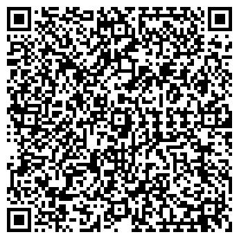 QR-код с контактной информацией организации ОАО КАМО-ЛАДА