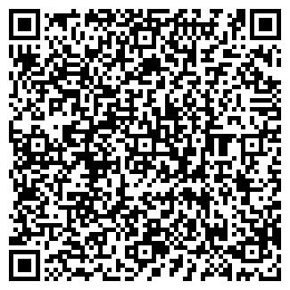 QR-код с контактной информацией организации КАРЗ
