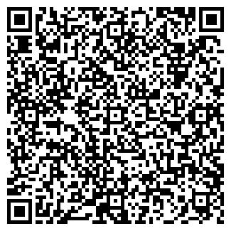 QR-код с контактной информацией организации ЗАО СИНТЭКС К
