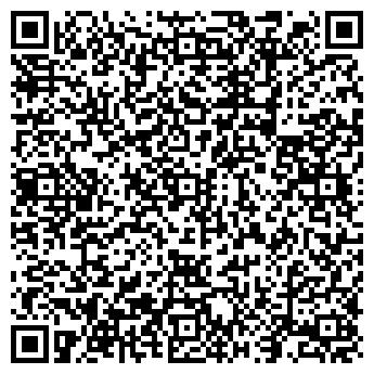QR-код с контактной информацией организации ООО СЕРВИСНЫЙ ЦЕНТР КАЛУГА