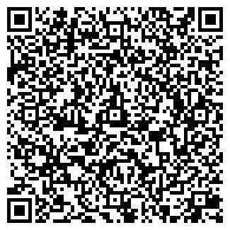 QR-код с контактной информацией организации ЭВЕЙС