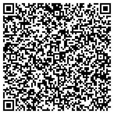 QR-код с контактной информацией организации ДЕТСКИЙ САНАТОРИЙ ИМ. САШИ ЧЕКАЛИНА
