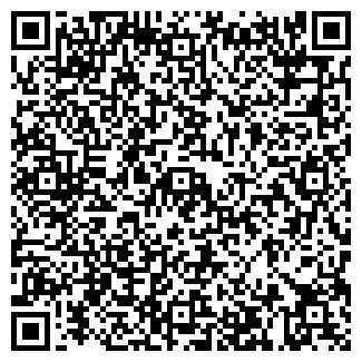 QR-код с контактной информацией организации ОЛИМП-ЭКСПРЕСС