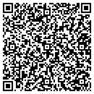 QR-код с контактной информацией организации ПМК 54