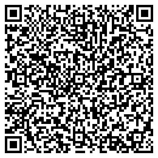 QR-код с контактной информацией организации ПРЕСТА