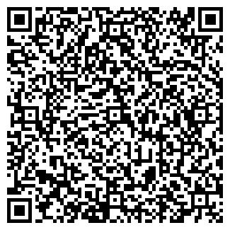 QR-код с контактной информацией организации КЛИНИКА СЕМЕЙНОЙ МЕДИЦИНЫ