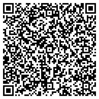 QR-код с контактной информацией организации СТРОЙТОРГЦЕНТР