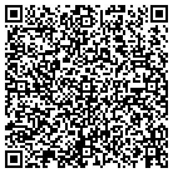 QR-код с контактной информацией организации ДЕНТА-СТАРР ТОО ФИЛИАЛ