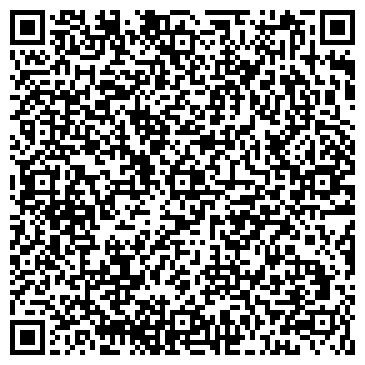 QR-код с контактной информацией организации ДЕТСКАЯ СТОМАТОЛОГИЧЕСКАЯ ПОЛИКЛИНИКА ОБЛАСТНАЯ