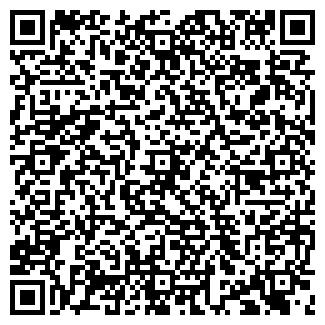 QR-код с контактной информацией организации МЕДПРАВО
