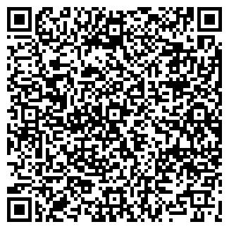 QR-код с контактной информацией организации НЕПТУН