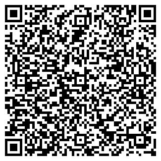 QR-код с контактной информацией организации ГУП АПТЕКА № 3
