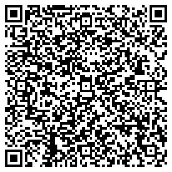 QR-код с контактной информацией организации ГОСТИНИЦА ЯСЕЛЬДА