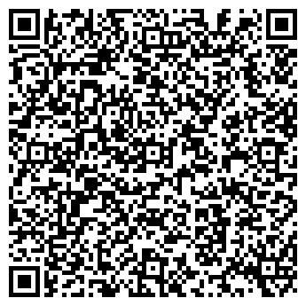 QR-код с контактной информацией организации МЕЖРЕГИОНСЕРВИС, ООО
