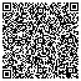 QR-код с контактной информацией организации ЭЛТРИ