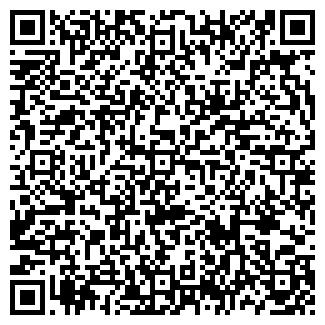 QR-код с контактной информацией организации ООО ТЕХЭНЕРГО
