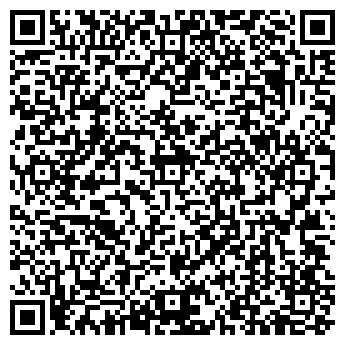 QR-код с контактной информацией организации МЕТИЗНОЕ ОБЪЕДИНЕНИЕ