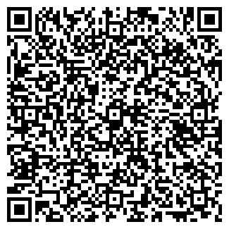 QR-код с контактной информацией организации ЗВОХ