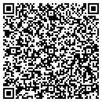 QR-код с контактной информацией организации МУ МЕЧТА