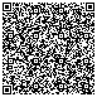 QR-код с контактной информацией организации ОБЩЕРОССИЙСКАЯ ОБЩЕСТВЕННАЯ ОРГАНИЗАЦИЯ ИНВАЛИДОВ ВОЙНЫ В АФГАНИСТАНЕ