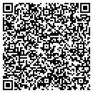 QR-код с контактной информацией организации РОСПРОЕКТ, АПМ