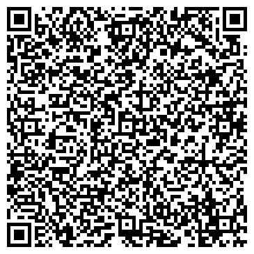 QR-код с контактной информацией организации БАРАНОВИЧСКИЕ ОКОННЫЕ СИСТЕМЫ СООО