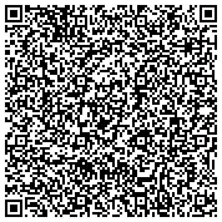 QR-код с контактной информацией организации ГУ КОМИТЕТ ПО АРХИТЕКТУРЕ И ГРАДОСТРОИТЕЛЬСТВУ МИНИСТЕРСТВА СТРОИТЕЛЬСТВА И ЖИЛИЩНО-КОММУНАЛЬНОГО И ДОРОЖНОГО ХОЗЯЙСТВА