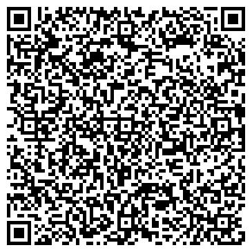 QR-код с контактной информацией организации ТВОРЧЕСКАЯ МАСТЕРСКАЯ СТИЛЬ, ООО
