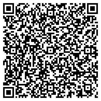 QR-код с контактной информацией организации ФЭСТПРИНТ