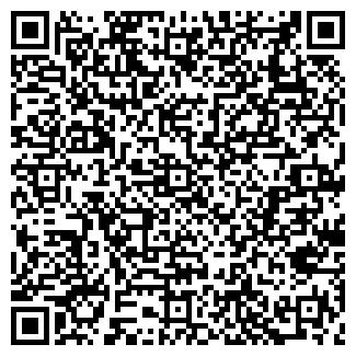 QR-код с контактной информацией организации ОАО КАЛУГАГЕОЛОГИЯ
