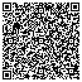 QR-код с контактной информацией организации ООО КРАВТ ФСП