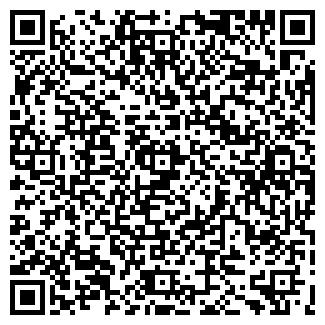QR-код с контактной информацией организации ООО КАКАДУ