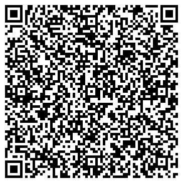 QR-код с контактной информацией организации МУП КАЛУЖСКАЯ ОБЛАСТНАЯ ФИЛАРМОНИЯ