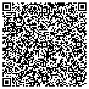 QR-код с контактной информацией организации КАЛУЖСКИЙ ЭКСПЕРИМЕНТАЛЬНЫЙ ЗАВОД, ООО