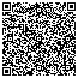 QR-код с контактной информацией организации ООО СЕРВИ