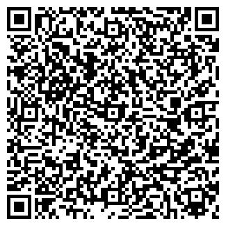 QR-код с контактной информацией организации БАРХИМ ОАО