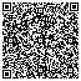 QR-код с контактной информацией организации ООО РЕМСТРОЙТЕХНО