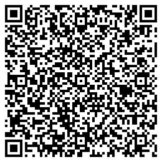 QR-код с контактной информацией организации ЭМСОТЕХ