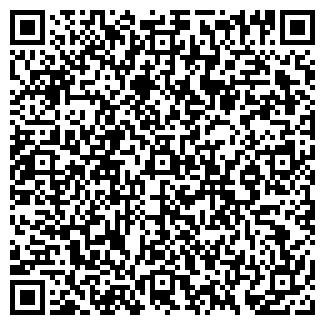 QR-код с контактной информацией организации ОАО МОТОРОСТРОЕНИЕ